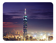 http://www.icim2020.org/image/taiwan/2-1.png
